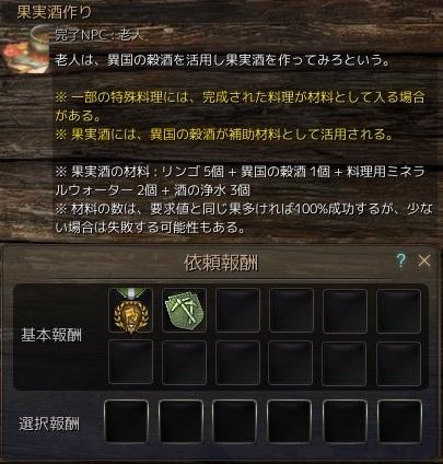 20160318_02.jpg