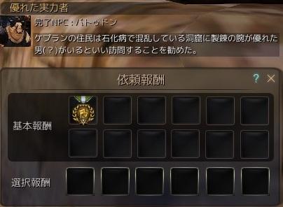 20160324_01.jpg