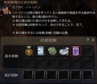20160324_02.jpg