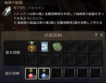 20160324_04.jpg