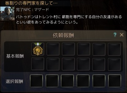 20160324_05.jpg