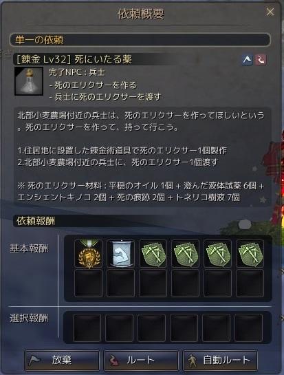 20160331_01.jpg