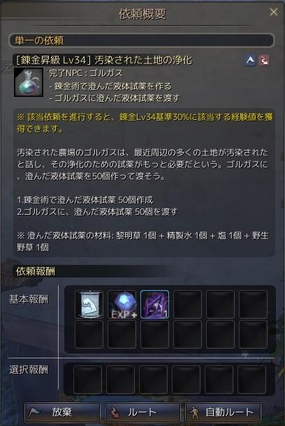 20160331_03.jpg
