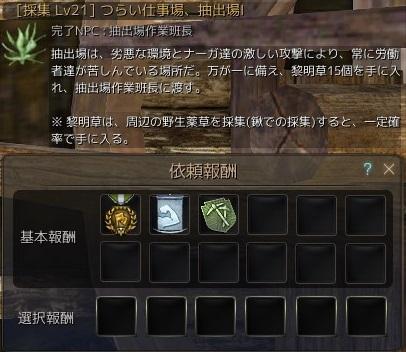 20160407_02.jpg