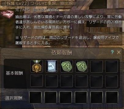 20160407_03.jpg