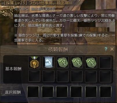 20160407_04.jpg