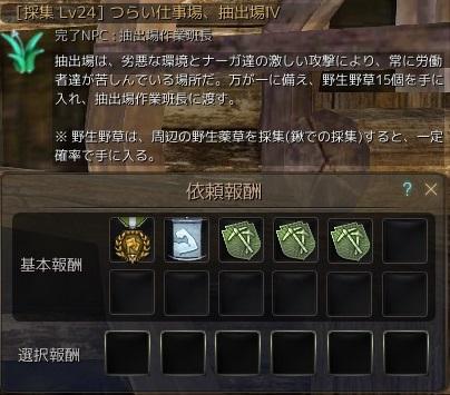 20160407_05.jpg