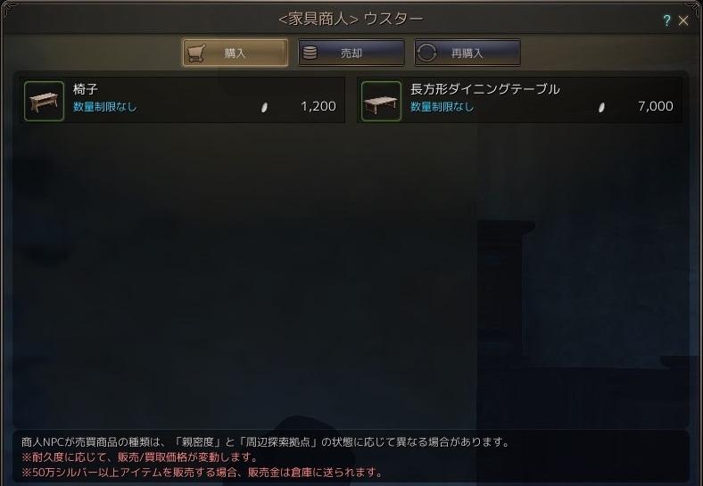 20160412_01.jpg