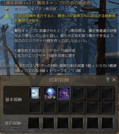 20160515_02.jpg
