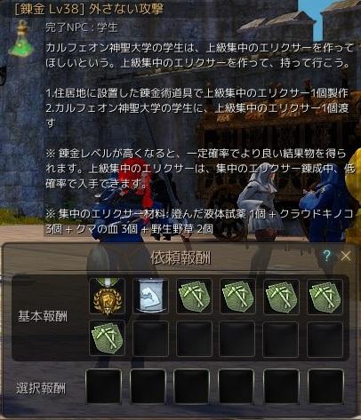 20160515_03.jpg