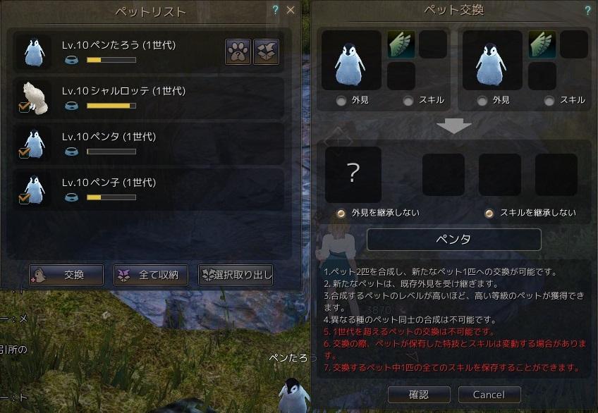 20160522_02.jpg