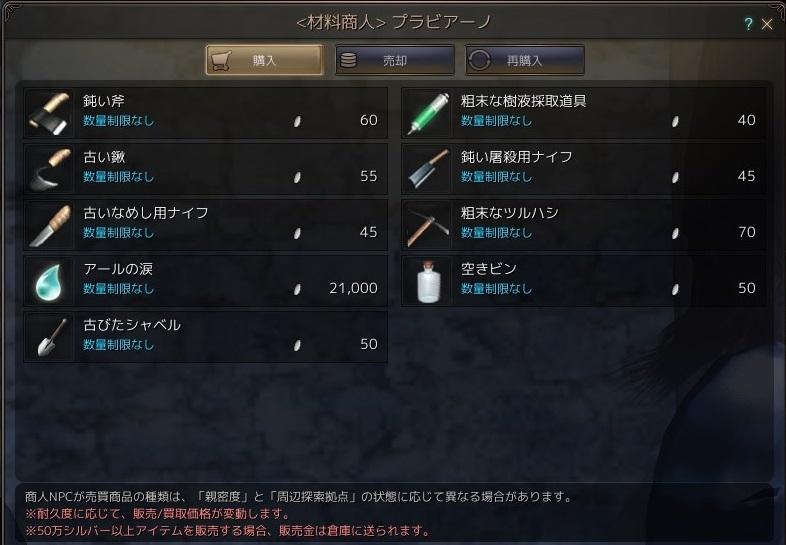 20160530_01.jpg