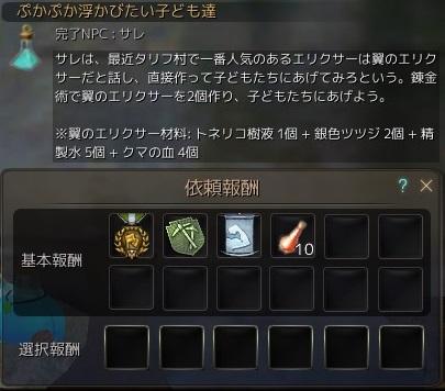 20160620_01.jpg