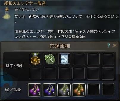 20160620_04.jpg