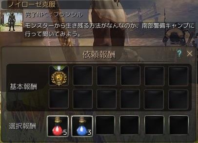 20160627_04.jpg