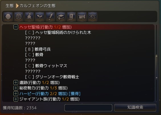 20160702_04.jpg