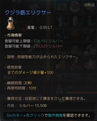 20160704_01.jpg