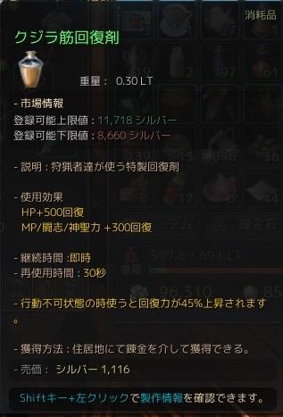 20160704_02.jpg