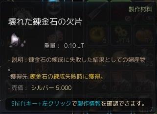 20160728_02.jpg