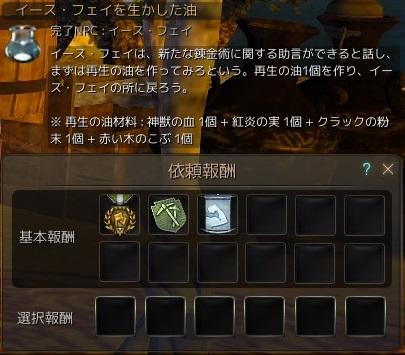 20160816_01.jpg