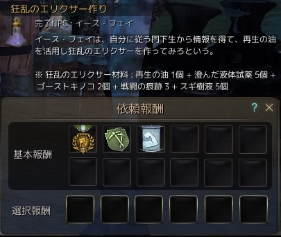 20160816_01_2.jpg