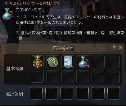 20160816_03.jpg