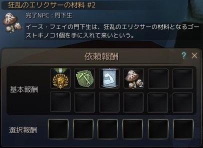 20160816_04.jpg