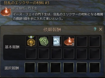 20160816_05.jpg
