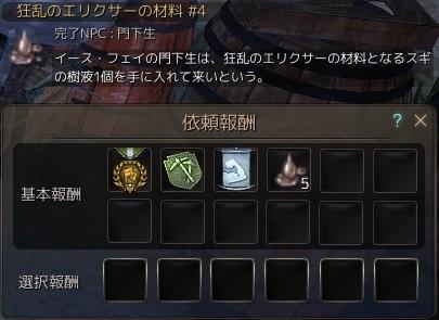 20160816_06.jpg