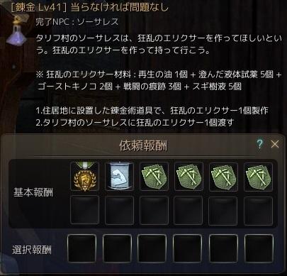 20160907_02.jpg