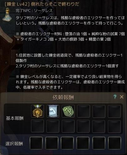 20160907_03.jpg