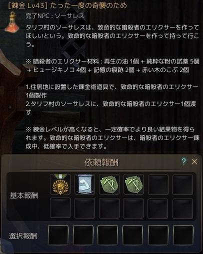 20160907_04.jpg