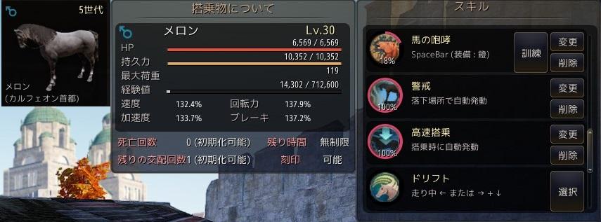 20161025_03.jpg