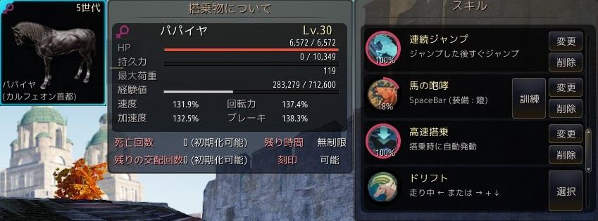 20161025_06.jpg