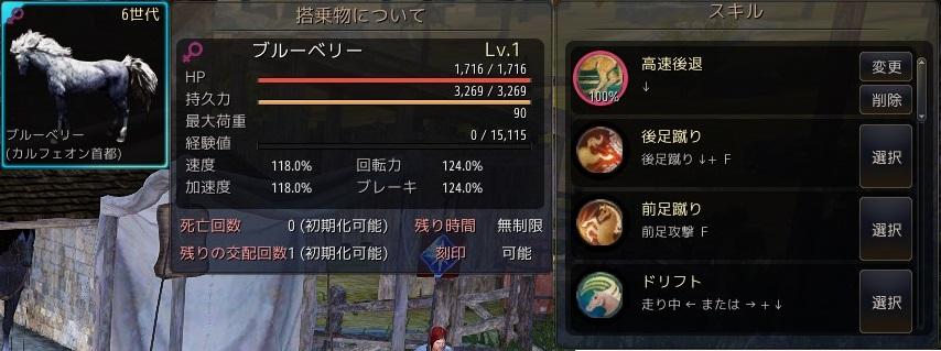 20161025_07.jpg