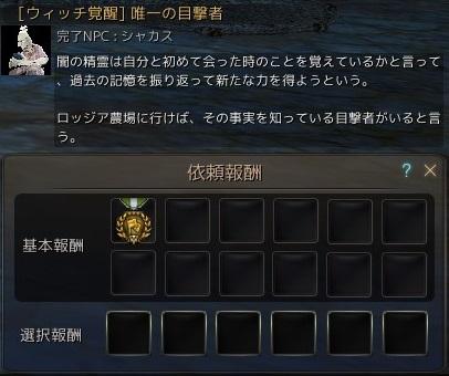 20161029_01.jpg