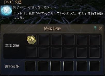 20161029_04.jpg
