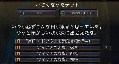 20161029_05.jpg