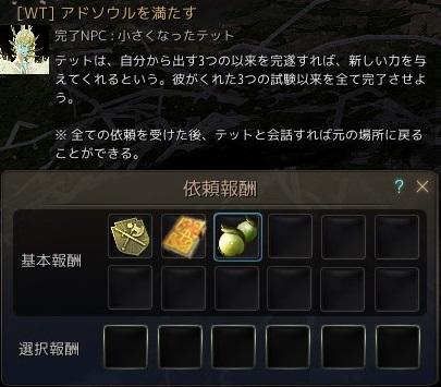 20161029_06.jpg