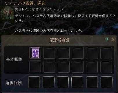 20161029_07.jpg
