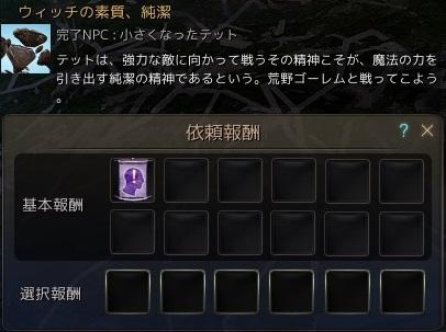 20161029_08.jpg