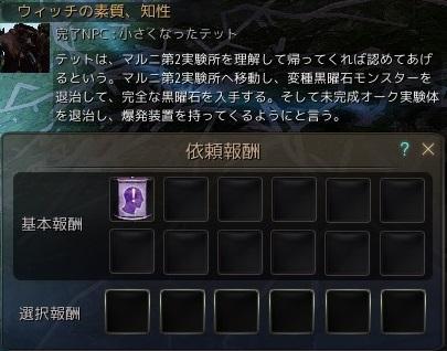 20161029_09.jpg