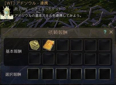 20161029_10.jpg