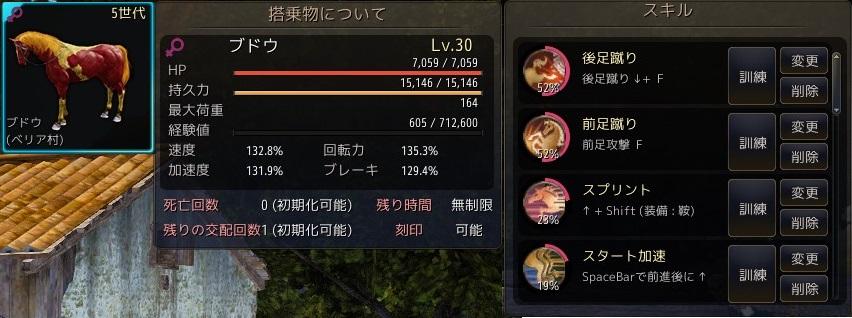 20161107_04.jpg