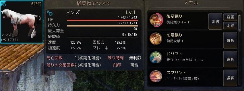 20161115_08.jpg