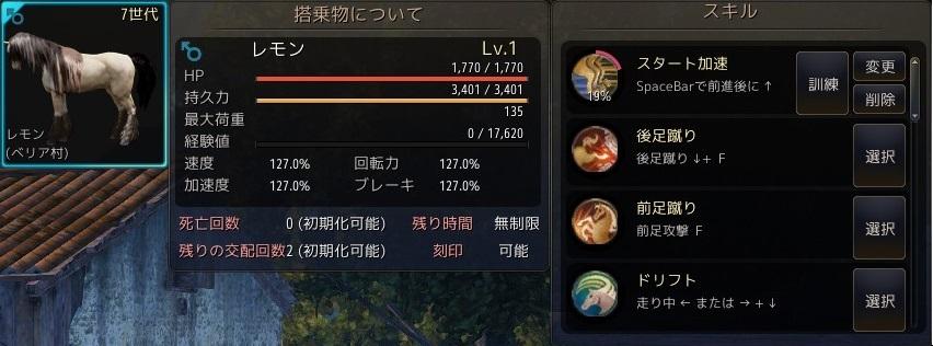 20161121_08.jpg