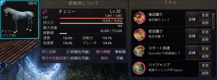 20161223_04.jpg
