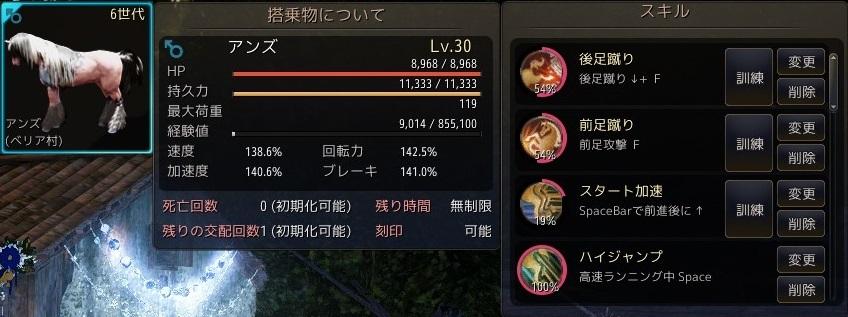 20161230_01.jpg