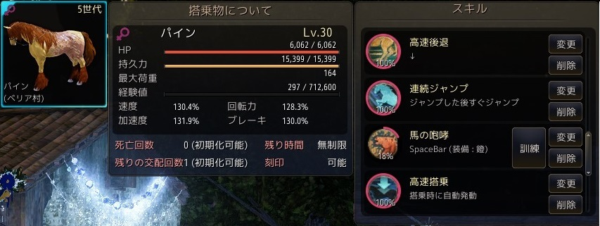 20161230_06.jpg