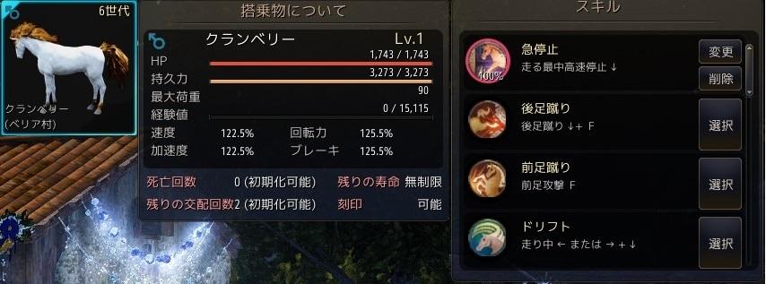 20161230_07.jpg